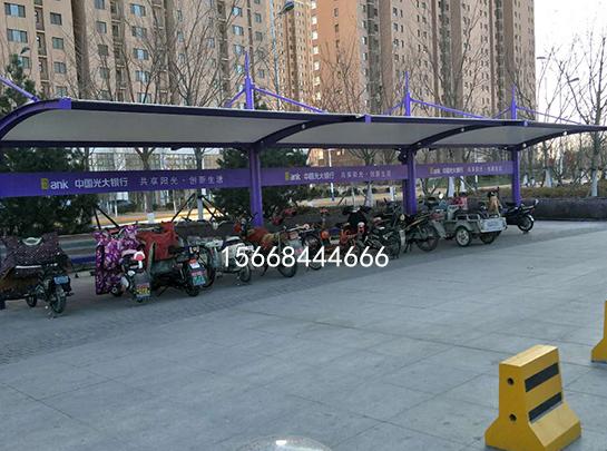 济南自行车棚