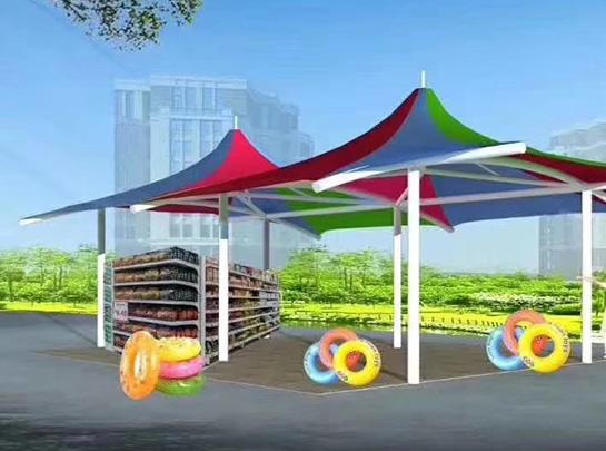 伞形膜结构遮阳棚